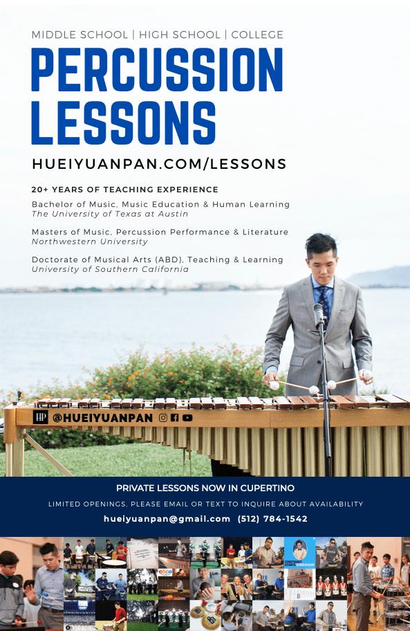 Private Lesson Poster Thumbnail 2020